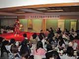 夕食で沖縄舞踊を堪能