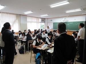 授業見学1