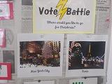 投票しましょう!