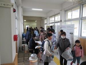 冬休み科学教室1