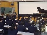 大勢集まった音楽講座