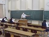 選択数学の授業