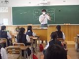 英語の授業にて