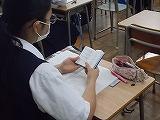 生徒手帳を見ながら