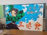 会議室の映像の背景
