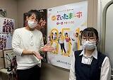 NHK埼玉支局放送センターにて